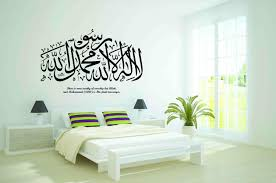 Large Kalima Arch Islamic Wall Decal Vinyl Sticker Thuluth House Of Calligraphy