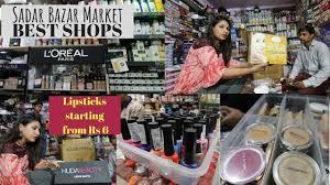 sadar bazar delhi whole branded