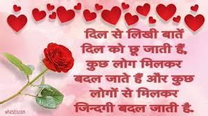 good morning love wallpaper in hindi