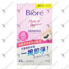 biore makeup remover perfect cleansing