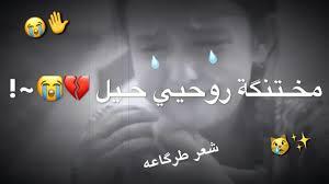 اشعار قصيره حزينه اتمتع معنا لاجمل اشعار الحزن مساء الخير