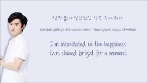 exo k thunder color coded hangul rom eng lyrics