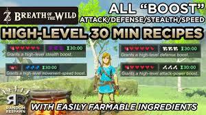 high level 30 min