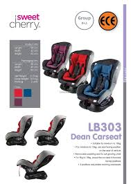 sweet cherry lb303 dean car seat little