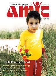 amit magazine summer 2005 qxd