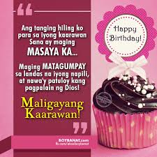 happy birthday quotes and heartfelt birthday messages boy banat