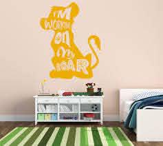 Lion King Simba Working On My Roar Kids Room Vinyl Wall Decal Sticker The Decal Guru