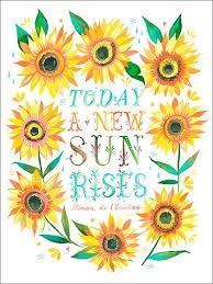 Wheatpaste A New Sun Rises By Katie Daisy Wall Decal Wayfair