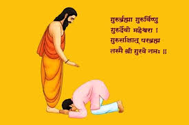 guru purnima shayari sms bhakti message avanvu
