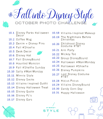 30 day makeup challenge insram