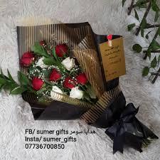 مجموعة من باقات الورد الطبيعي اللي هدايا سومر Sumer Gifts