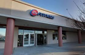 offers ed gym memberships