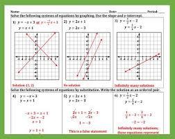 infinitely many solutions worksheet