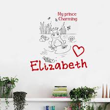 My Prince Charming Custom Name Wall Decal Vinyl Sticker For Home Decor Krafmatics