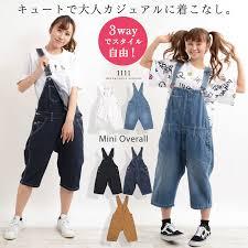 summer clothes men fashion