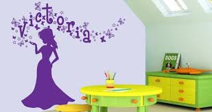Personalized Lettering Magic Princess Wall Decals Dezign With A Z