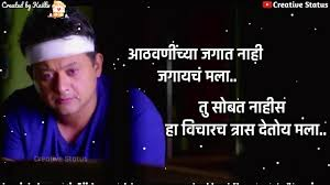 marathi sad whatsapp status video