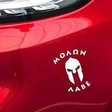 Muurversieringen Stickers Binnenhuisinrichting 12 X 12 Molon Labe Ar15 M16 Gun Sticker Vinyl Decal 300 Spartans Come Take Huis Edgewaterunitedmethodist Org