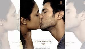 arjun reddy uses the kissing