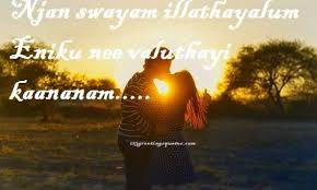 malayalam love messages for husband archives share messages