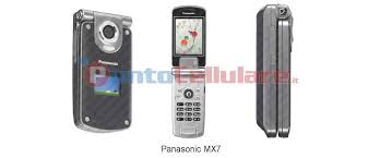 Panasonic MX7 - scheda tecnica ...