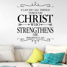 I Can Do All Things Through Christ Who Strengthens Me Philippians 4 13 Quote Wall Decal Bible Verse Prayer Arrows Decor Eb069 Wall Stickers Aliexpress