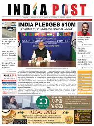india post india post news weekly