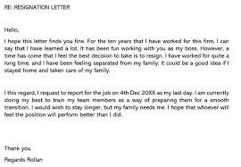 intent to resignation letter sle and