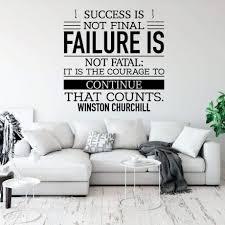 Inspirational Winston Churchill Courage Quote Vinyl Decor Wall Decal Customvinyldecor Com