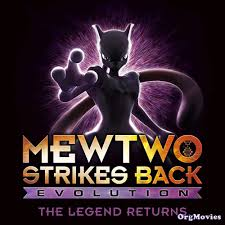 Pokemon Mewtwo Strikes Back Evolution 2019 Hindi Dubbed Full Movie New  Hollywood Hindi Dubbed Movies 2020 HD Download