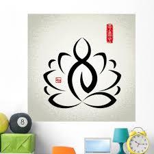 Lotus And Zen Meditation Wall Decal By Wallmonkeys Peel And Stick Graphic 48 In H X 48 In W Wm49190 Walmart Com Walmart Com
