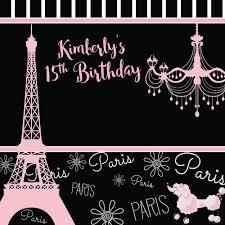 مخصص باريس برج ايفل ضوء 15th عيد مخطط الكلب خلفية عالية الجودة