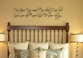 You Are All I Need Never Let Go Beautiful Wall Decals