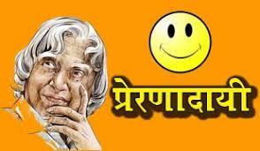 सुंदर मराठी सुविचार marathi quotes whatsapp