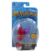Pokemon Tomy Action Pose Figure - MEGA SABLEYE (3 inch) - Walmart ...