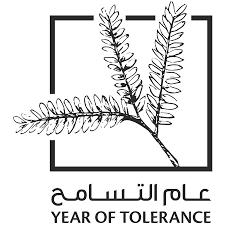 عام التسامح في الامارات رسالة دولة الإمارات للوطن العربي والعالم