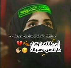 188 Images About Ashura On We Heart It See More About محر م