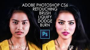 real natural makeup in photo cs6