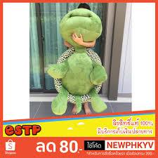 ตุ๊กตาเต่าแซมมี่ แซมมี่ (sammy turtle doll) ขนาด 40 นิ้ว