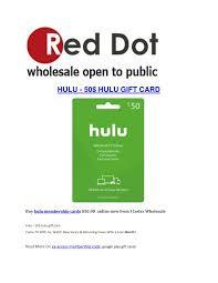 hulu gift card powerpoint