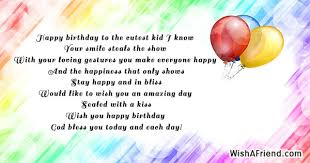 kids birthday quotes page