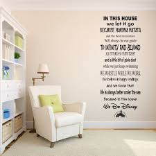 In This House We Do Disney Famous Quote Wall Decal Living Room Vinyl Sticker For Sale Online Ebay