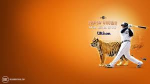 detroit tigers baseball mlb hj