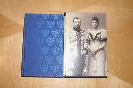 Nicholas and Alexandra by Robert K Massie Folio Society   #499781659