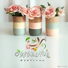 صور اسلامية جميلة جدا 2020 خلفيات اسلامية رائعة أحدث الصور
