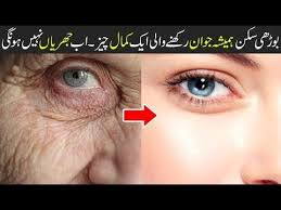 get rid of wrinkles permanently from