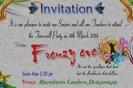 farewell party invitation email paper