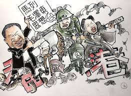 大成漫畫:中共流氓毀香港| 反送中| 大紀元