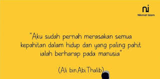 quotes islam page part