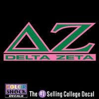 Delta Zeta Car Decal